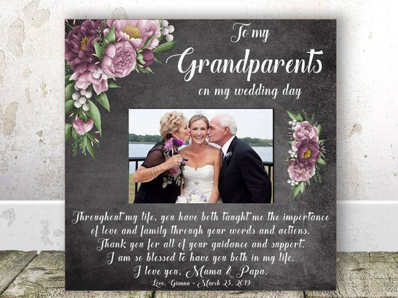 свадебный подарок бабушке