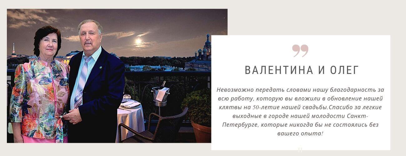 свадебное портфолио свадьба Москва-Санкт-Петербург